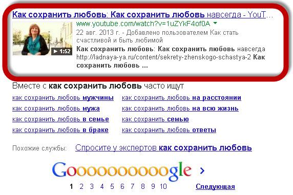 alla_kak_sohranit_lubov