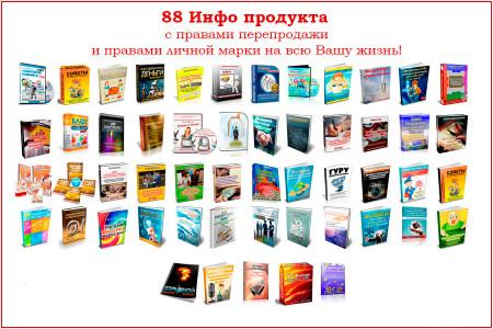 banner1-e1396183684451