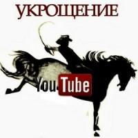 раскрутка и продвижение видео в youtube