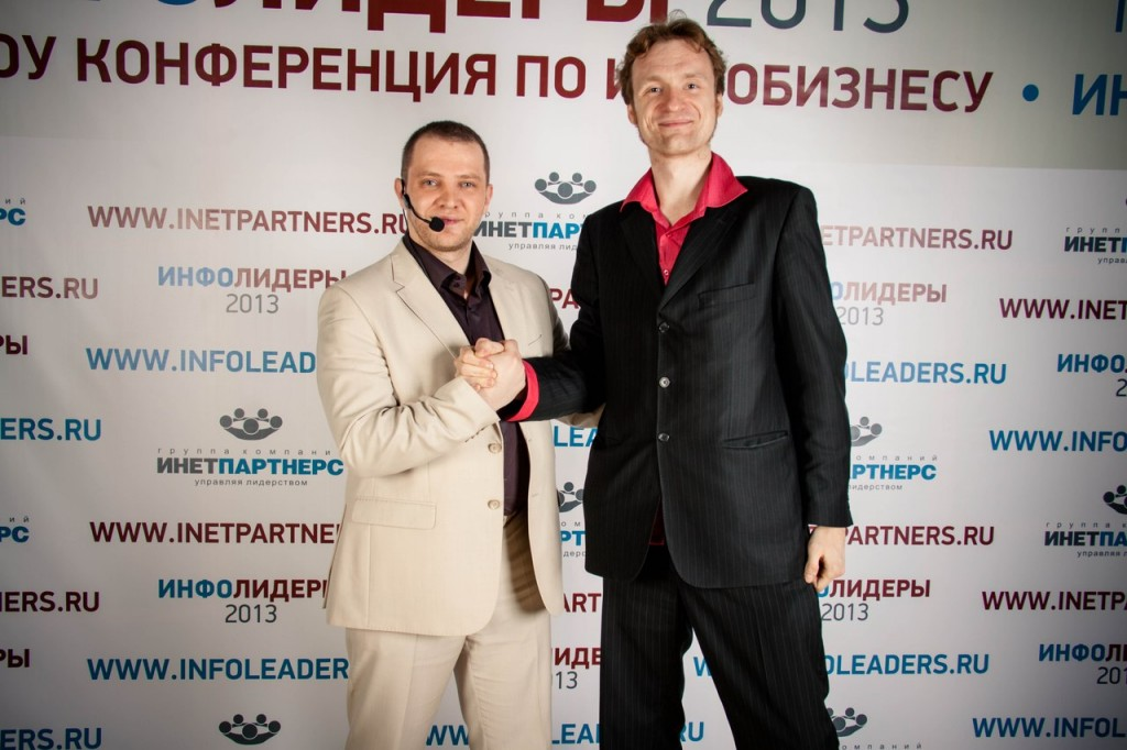 Даниэль Партнер (ведущий, создатель и организатор масштабныхъ проектов)