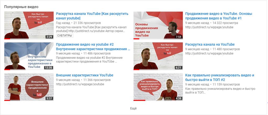 миниатюра youtube