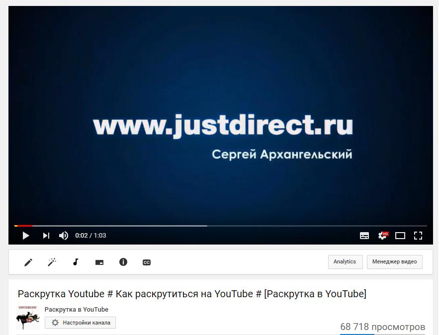 просмотры видео в youtube