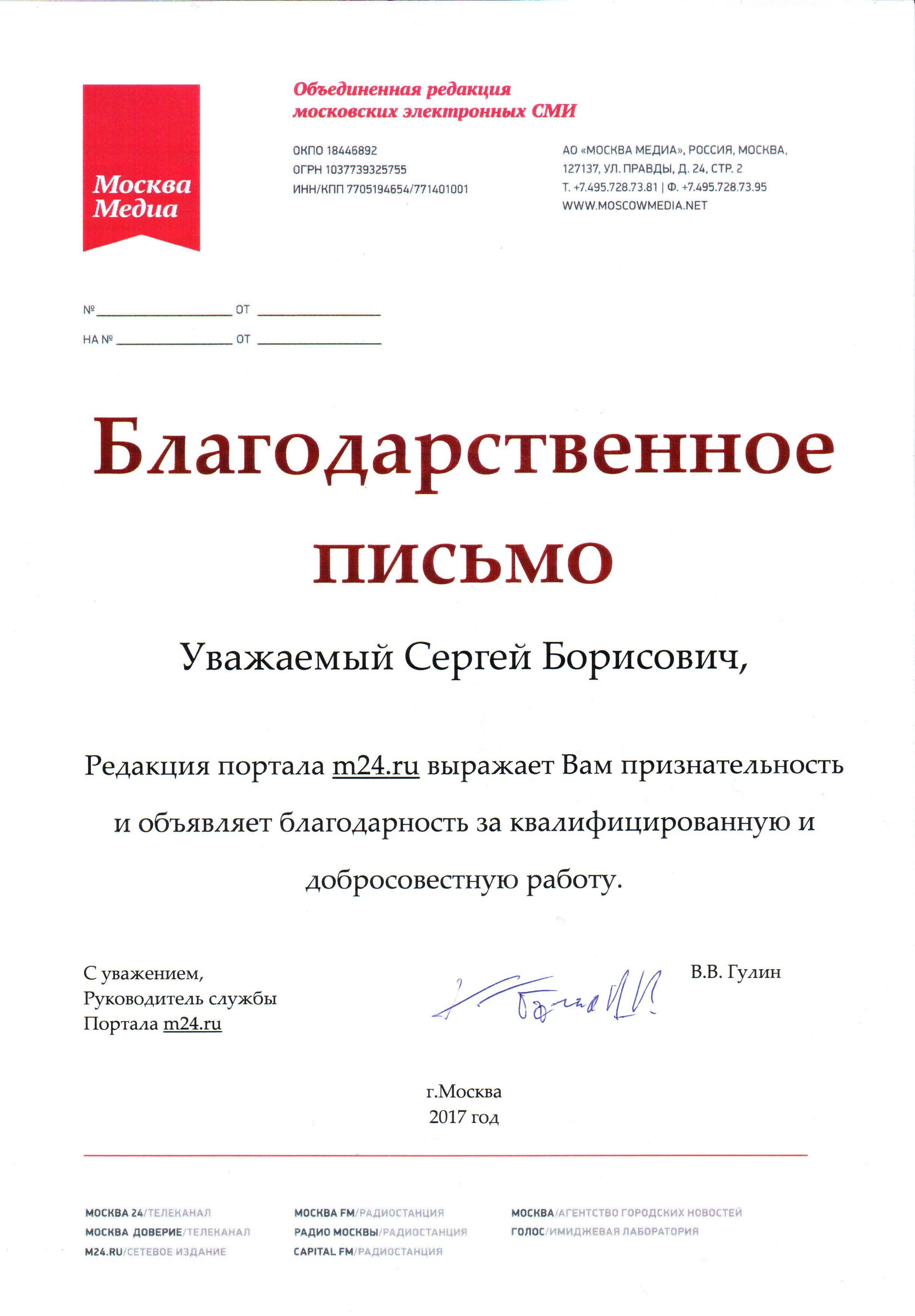 Архангельский с раскрутка и продвижение в youtube