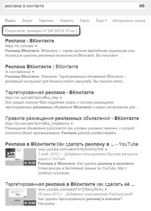 Внешние параметры работы с YouTube