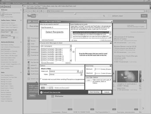 Использование софта и сервисов для раскрутки в YouTube