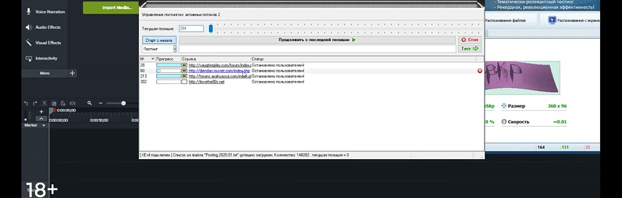 C:UsersзсDesktopНовая папкаIMG_20200330_204145_867.jpg