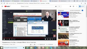 Продвижение видео YouTube c помощью Xrumer (практика)