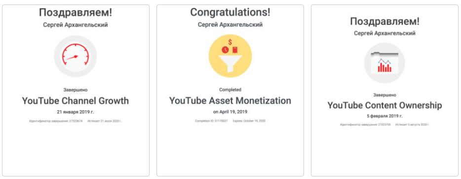 Быстрый взлет в YouTube   Модуль I: «Здравствуйте! Давайте знакомиться!»