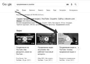 Какие преимущества YouTube перед другими социальными сетями