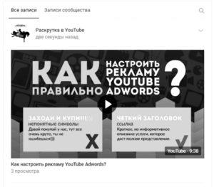 Каким должно быть содержание роликов на YouTube
